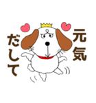 みみちゃ犬(励ましver.)(個別スタンプ:17)