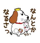 みみちゃ犬(励ましver.)(個別スタンプ:19)