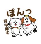 みみちゃ犬(励ましver.)(個別スタンプ:20)