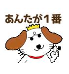 みみちゃ犬(励ましver.)(個別スタンプ:21)