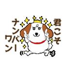 みみちゃ犬(励ましver.)(個別スタンプ:22)