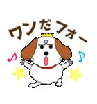 みみちゃ犬(励ましver.)(個別スタンプ:23)