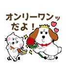みみちゃ犬(励ましver.)(個別スタンプ:24)