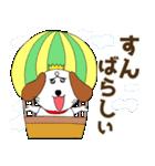 みみちゃ犬(励ましver.)(個別スタンプ:25)