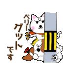 みみちゃ犬(励ましver.)(個別スタンプ:26)
