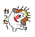 みみちゃ犬(励ましver.)(個別スタンプ:27)