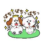 みみちゃ犬(励ましver.)(個別スタンプ:28)