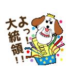 みみちゃ犬(励ましver.)(個別スタンプ:29)