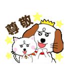 みみちゃ犬(励ましver.)(個別スタンプ:30)
