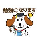 みみちゃ犬(励ましver.)(個別スタンプ:31)