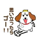 みみちゃ犬(励ましver.)(個別スタンプ:32)