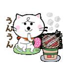 みみちゃ犬(励ましver.)(個別スタンプ:33)