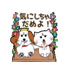 みみちゃ犬(励ましver.)(個別スタンプ:34)
