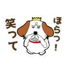 みみちゃ犬(励ましver.)(個別スタンプ:35)