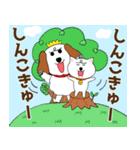 みみちゃ犬(励ましver.)(個別スタンプ:36)