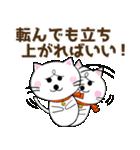 みみちゃ犬(励ましver.)(個別スタンプ:37)