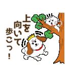 みみちゃ犬(励ましver.)(個別スタンプ:38)