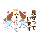 みみちゃ犬(励ましver.)(個別スタンプ:39)