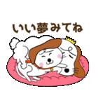 みみちゃ犬(励ましver.)(個別スタンプ:40)