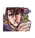 花の慶次 -酒の宴-(個別スタンプ:01)
