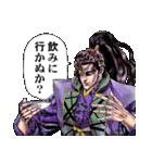 花の慶次 -酒の宴-(個別スタンプ:02)