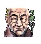 花の慶次 -酒の宴-(個別スタンプ:23)