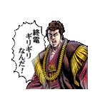 花の慶次 -酒の宴-(個別スタンプ:33)