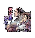 花の慶次 -酒の宴-(個別スタンプ:36)