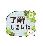 動く!敬語ふきだし☆クローバーがいっぱい2(個別スタンプ:1)