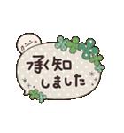 動く!敬語ふきだし☆クローバーがいっぱい2(個別スタンプ:3)