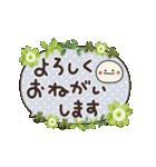動く!敬語ふきだし☆クローバーがいっぱい2(個別スタンプ:5)