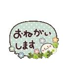 動く!敬語ふきだし☆クローバーがいっぱい2(個別スタンプ:6)