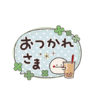 動く!敬語ふきだし☆クローバーがいっぱい2(個別スタンプ:7)