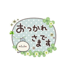 動く!敬語ふきだし☆クローバーがいっぱい2(個別スタンプ:8)