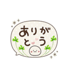 動く!敬語ふきだし☆クローバーがいっぱい2(個別スタンプ:9)