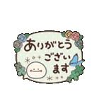 動く!敬語ふきだし☆クローバーがいっぱい2(個別スタンプ:10)