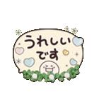 動く!敬語ふきだし☆クローバーがいっぱい2(個別スタンプ:11)