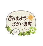 動く!敬語ふきだし☆クローバーがいっぱい2(個別スタンプ:13)