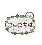 動く!敬語ふきだし☆クローバーがいっぱい2(個別スタンプ:14)