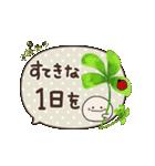 動く!敬語ふきだし☆クローバーがいっぱい2(個別スタンプ:15)