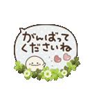 動く!敬語ふきだし☆クローバーがいっぱい2(個別スタンプ:16)