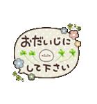 動く!敬語ふきだし☆クローバーがいっぱい2(個別スタンプ:19)