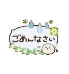 動く!敬語ふきだし☆クローバーがいっぱい2(個別スタンプ:21)