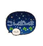 動く!敬語ふきだし☆クローバーがいっぱい2(個別スタンプ:22)