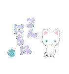 宮城の猫(個別スタンプ:02)