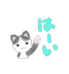 宮城の猫(個別スタンプ:04)