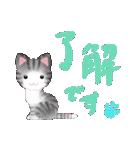 宮城の猫(個別スタンプ:06)
