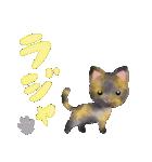 宮城の猫(個別スタンプ:08)
