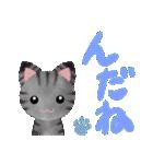 宮城の猫(個別スタンプ:09)