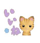 宮城の猫(個別スタンプ:10)